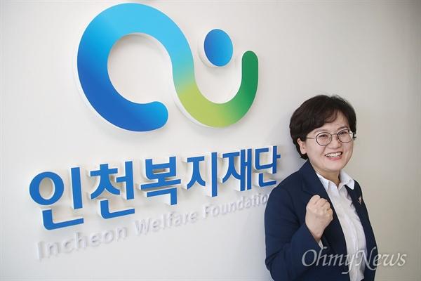 유해숙 인천복지재단 대표.