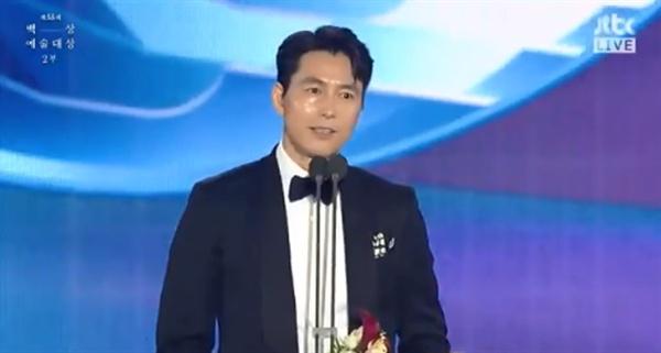 제55회 백상예술대상 방송 화면. 배우 정우성은 이날 영화부문 대상을 수상했다.