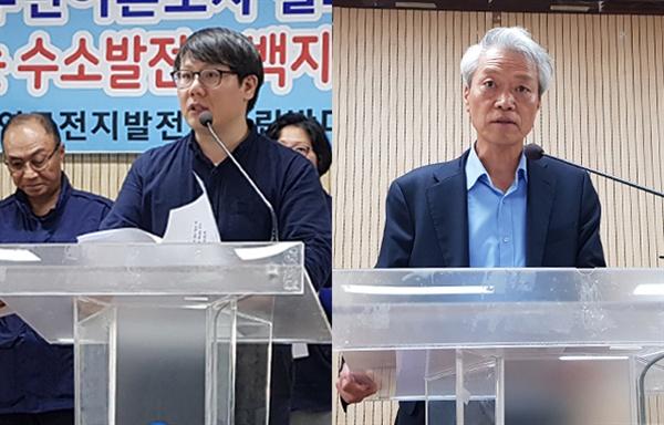 ▲ 인천 동구 수소연료전지발전소 건립 찬·반 기자회견 ⓒ 인천뉴스
