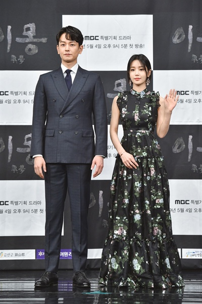 MBC 3·1 운동 및 대한민국 임시정부 수립 100주년 기념 드라마 <이몽> 제작발표회에 참석한 배우 임주환과 남규리.