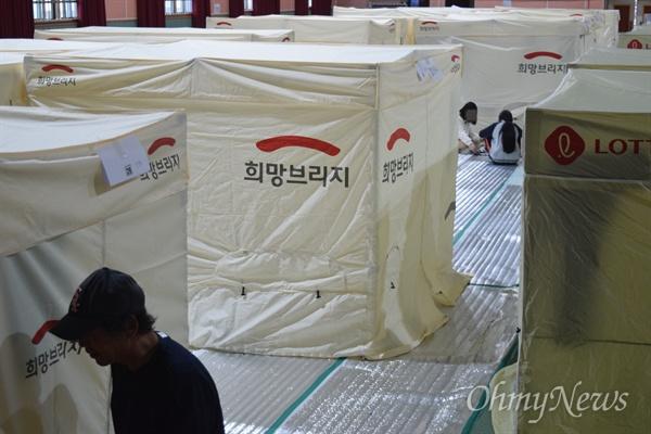 천진초 체육관 이재민 대피소의 모습.