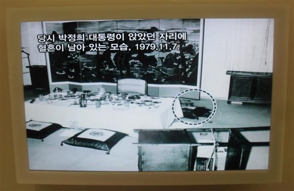 10·26 사건 현장. 광화문광장 동편의 대한민국역사박물관에서 찍은 사진.