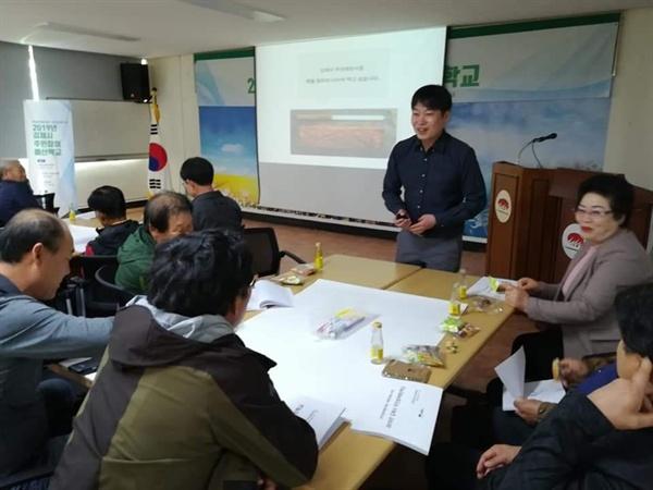 주민참여예산 교육 함께하는시민행동에서 주민참여예산 교육을 진행하고 있다.