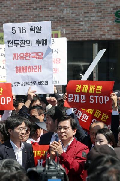 한국당 항의에 포위된 한국당 자유한국당 황교안 대표를 비롯한 의원들이 3일 오전 광주 송정역 광장에서 광주 시민들과 시민단체들의 항의 속에서 '문재인 STOP! 광주시민이 심판합니다' 행사를 열고 있다.