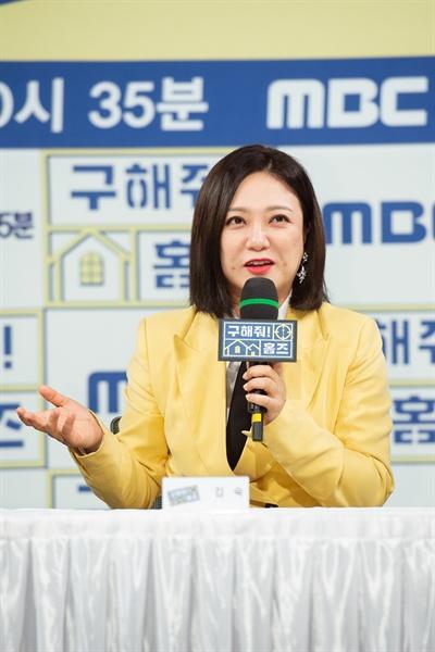 구해줘 홈즈 매주 일요일 오후 10시 35분 방송하는 MBC 예능 프로그램 <구해줘! 홈즈>의 기자간담회가 3일 오후 서울 상암 MBC사옥에서 열렸다.