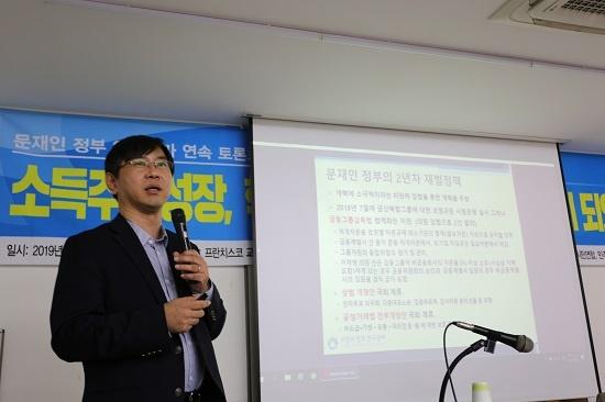 박상인 서울대 교수가 '문재인 정부 2년차 재벌정책'을 평가하고 있다.