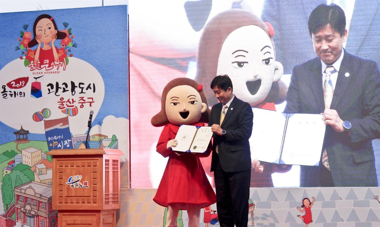 2019 올해의 관광도시 선포식에서 박태완 울산 중구청장(사진 오른쪽)과 울산큰애기가 기념사진을 촬영하고 있다.