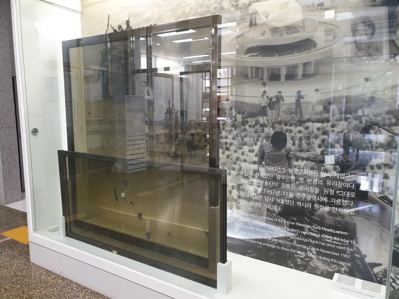 5.18민주화운동 당시에는 가톨릭센터였지만 지금은 유네스코 세계기록유산인 5.18 기록물들을 보존하고 전시하고 있는 5.18민주화운동 기록관