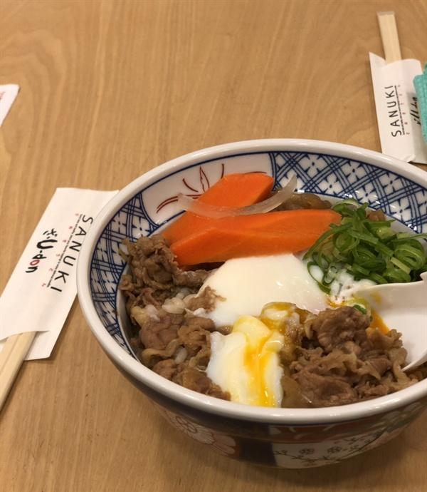 규동 일본에서의 첫 식사