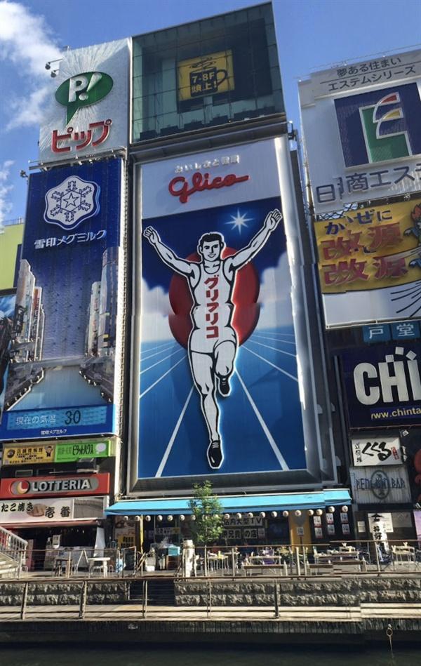 도톤보리의 글리코 사인 오사카 여행의 인증숏 촬영지