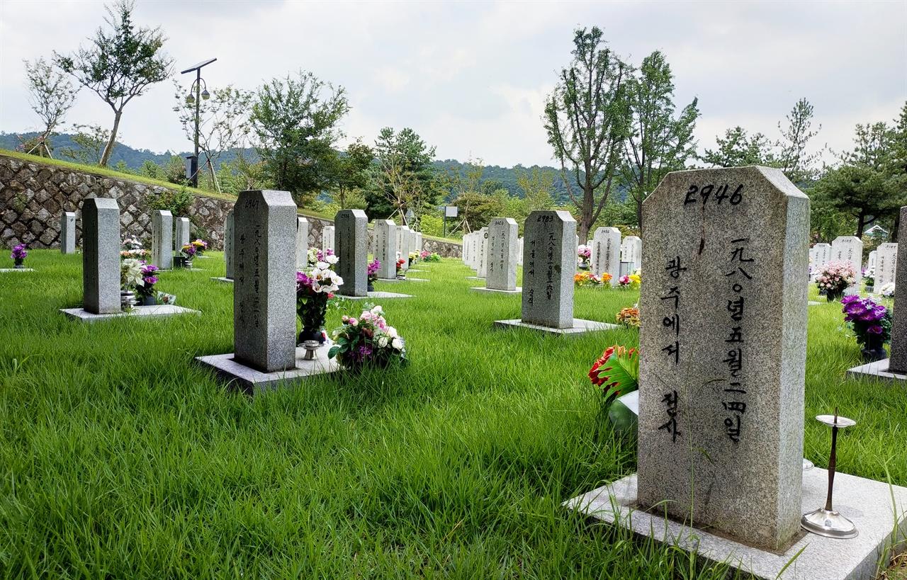 """5.17계엄군의 묘 묘비 뒷면에 """"1980년 5월 24일 광주에서 전사""""라고 씌어 있어 5.18민주화운동의 역사 왜곡 현장이기도 하다."""