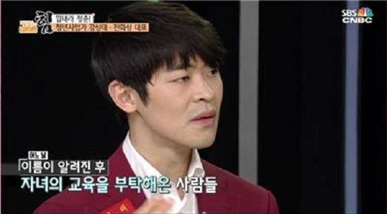 강성태 대표가 드라마 <스카이 캐슬>에서 화제가 됐던 '입시 코디'를 실제로 제안 받은 경험을 털어놓고 있다. ⓒ SBSCNBC <제정임의 문답쇼, 힘>