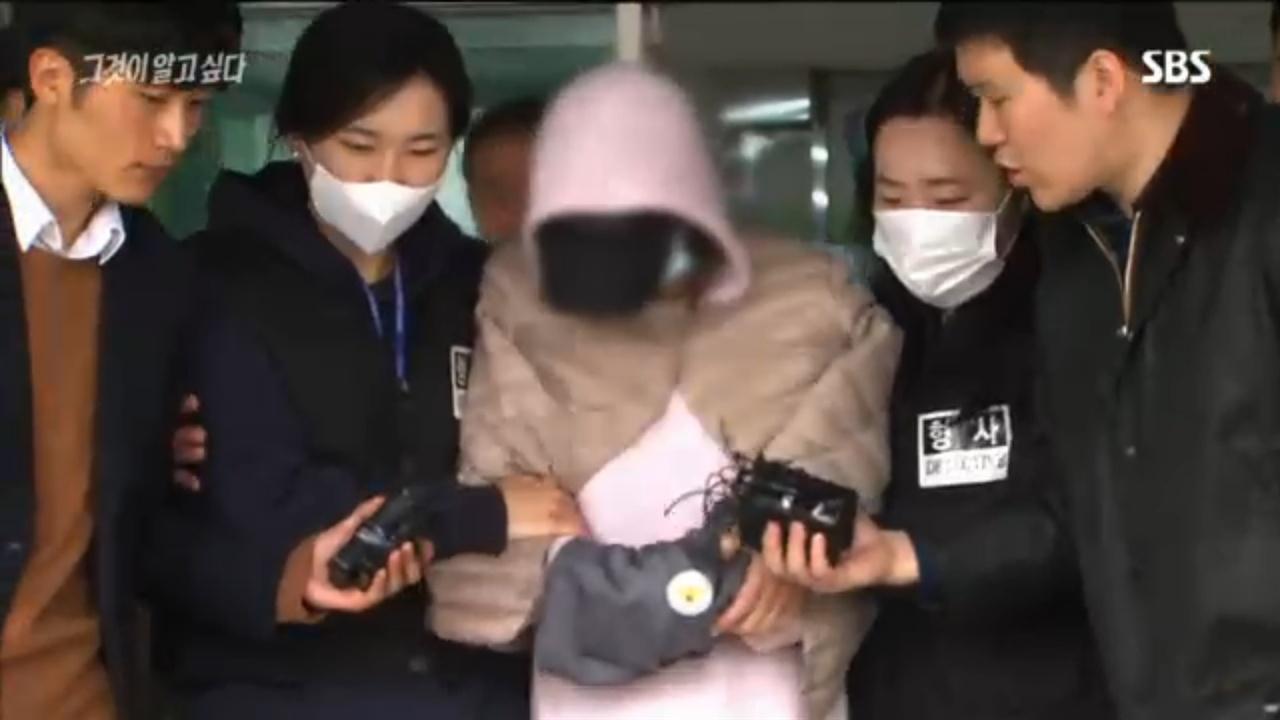 SBS <그것이 알고 싶다> '황하나와 버닝썬 ? VIP들의 은밀한 사생활' 편의 한 장면