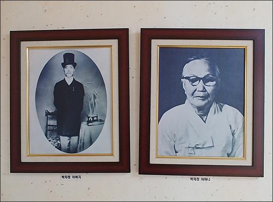 아버지 박용한 선생과 어머니 김맹련 여사  박차정 의사 아버지 박용한 선생(왼쪽), 어머니 김맹련 여사