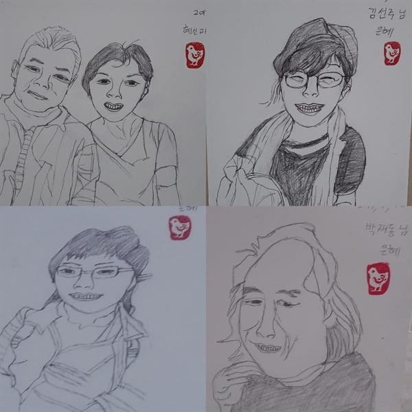 은헤작가가 그린 커리커쳐   은헤 작가가 그린 정혜신, 이명수, 김선주. 이유명호, 박재동 화백의 얼굴 그림이다,