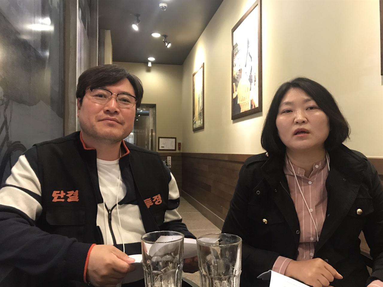 EBS 노조 이종풍 위원장(좌)과 박혜숙 사무국장(우)
