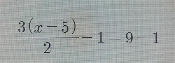 좌변과 우변에서 1을 뺀 수식의 의미가 무엇일까?