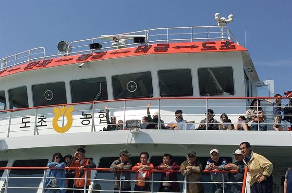 전남 신안군 도초도에 있는 섬마을 인생학교의 3기 교육과정을 마친 이들이 여객선을 타고 뭍으로 나오고 있다.