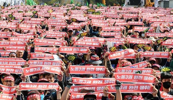 2019년 4월 13일. ''ILO(국제노동기구) 핵심협약 비준 촉구 총궐기대회''가 열렸다. 특수고용노동자들이 노동기본권을 보장받아야 한다는 목소리가 터져나왔다.