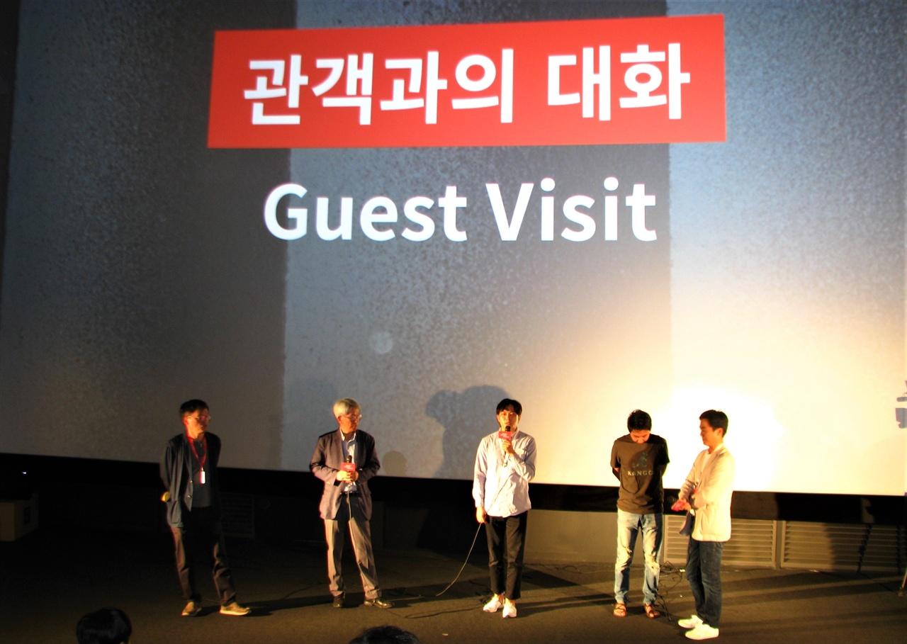 지난 6일 전주국제영화제에서 상영된 <김복동> 관객과의 대화
