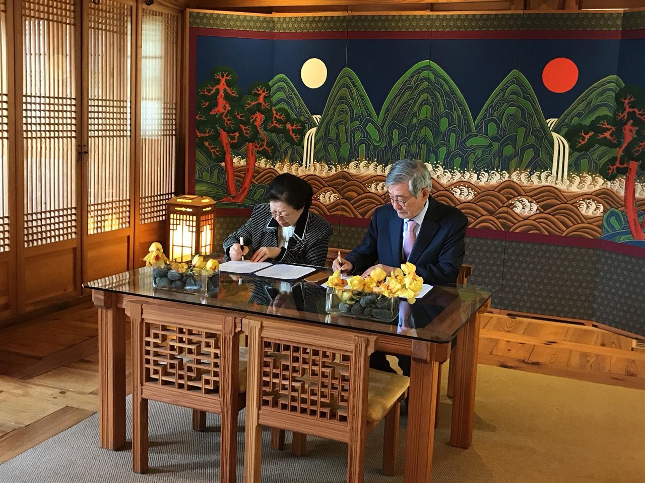 문화유산국민신탁과 한국가구박물관의 MOU 체결식