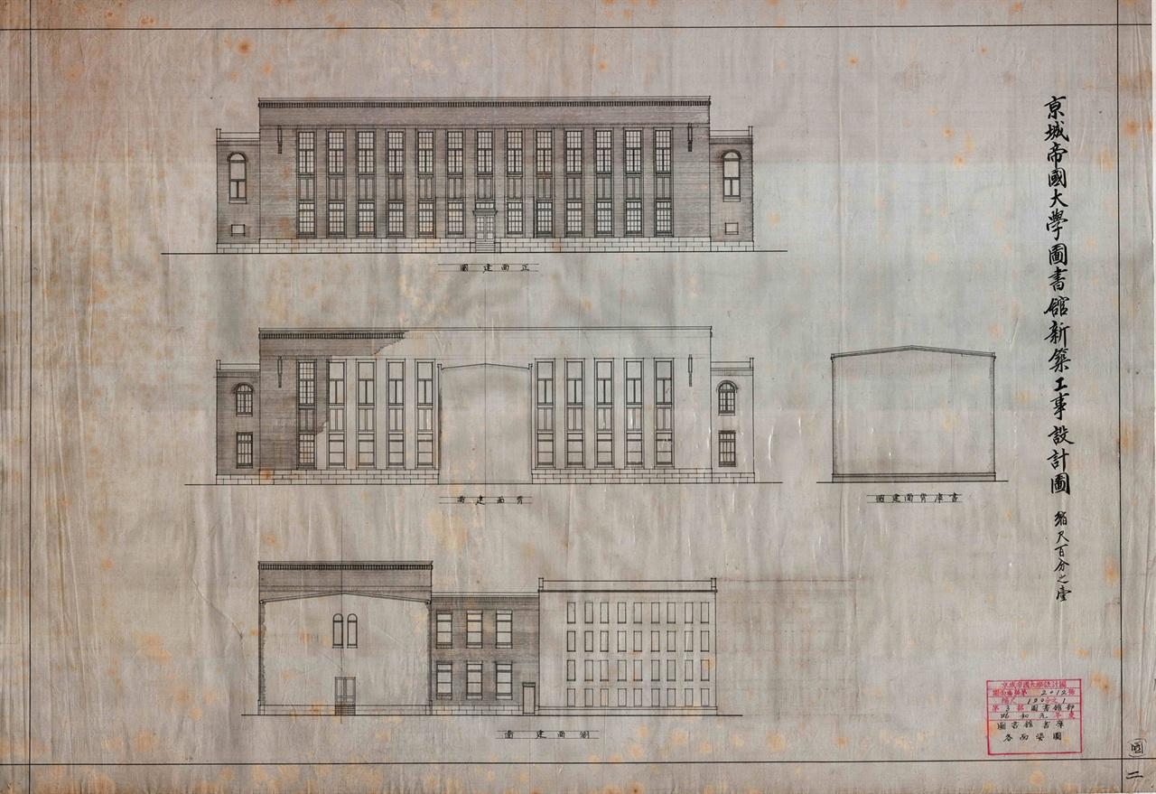 경성제국대학 도서관 신축공사 설계도 경성제국대학 도서관은 1927년 건물 일부를 준공해서 운영을 시작했다. 철근 콘크리트로 지은 2층 건물로 증축 공사를 통해 도서관 건물을 계속 확장했다. 계획상으로는 전(田)자 모양 평면으로 도서관 건물을 완성하려 했는데, 산(山)자 모양으로 완공됐다. 이 건물은 1945년 해방 이후 경성대학 도서관, 1946년 국립 서울대학교 출범 이후부터 1975년 서울대가 관악캠퍼스로 이전할 때까지 중앙도서관으로 쓰였다. 지금은 사라지고 없지만 경성제국대학 부속도서관의 모습을 짐작해볼 수 있다.