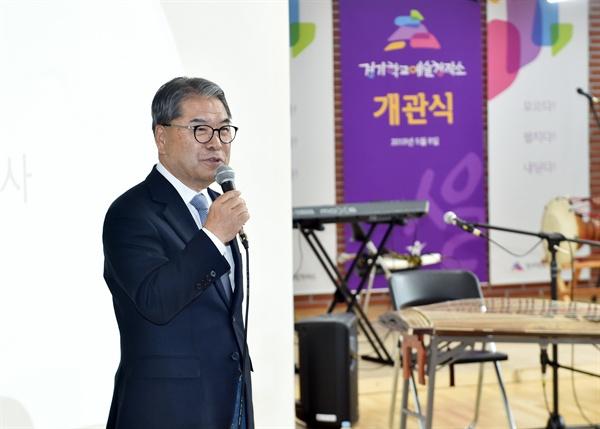 경기학교예술창작소 개관식에 참석한 이재정 경기도 교육감이 축사를 하고 있다.