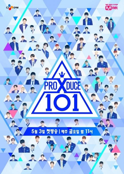 <프로듀스X101>은 시작하자마자 논란에 휩싸였다