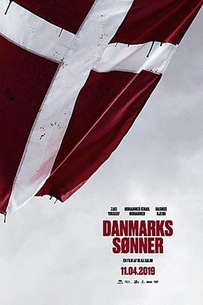 덴마크의 자식들 포스터