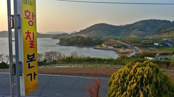 황칠본가에서 바라본 여수 소라면 달천마을 풍경이다.