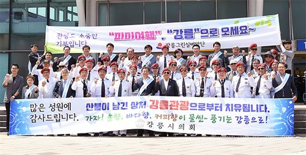 9일 강릉시의회 전체 의원들과 사무국 직원들은 서울역에서 강릉관광 홍보 캠페인을 펼쳤다.