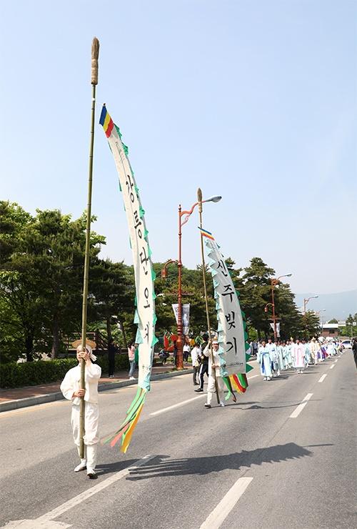 9일 유네스코 인류무형문화유산·국가무형문화재 제13호인 강릉단오제의 시작을 알리는 신주미 봉정 행사가 진행됐다.