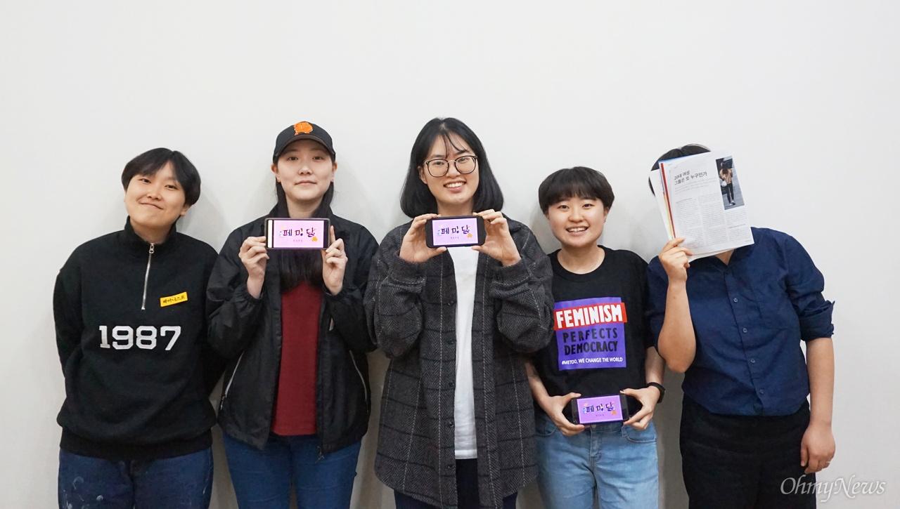 페미당 모임을 주도하고 있는 다섯 명의 여성 활동가들(왼쪽부터 이가현, 이혜민, 최여진, 채은, 토끼)을 지난 8일 오전 서울 광화문에서 만났다. 토끼(활동명)는 20대 여성을 다룬 <시사인> 기사를 들었다.
