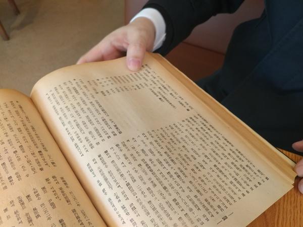 독립운동가 김승학 선생이 쓴 <한국독립운동사>에는 김규환이 김이대란 이름으로 기록돼 있다. 김이대 이름 아래에는 '변절'이라는 두 글자가 뚜렷하다.