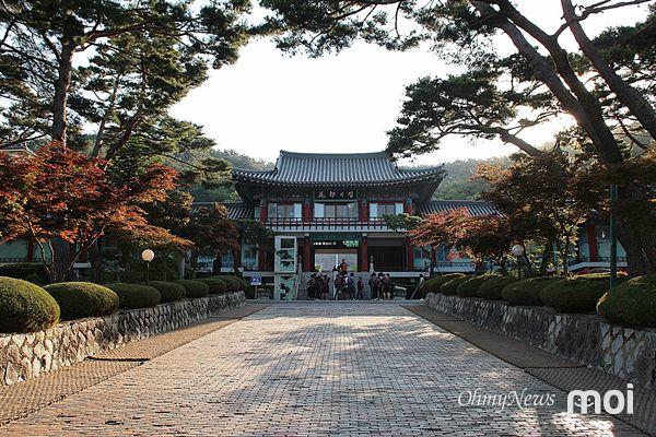 경주 남산동 화랑교육원 원내 '화랑의 집' 모습