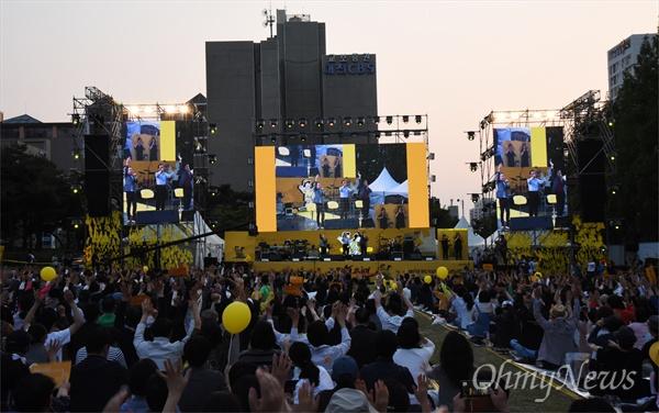 11일 오후 대전 중구 문화동 서대전시민공원에서 '고 노무현 대통령 서거 10주기 대전세종충남 시민문화제'가 개최됐다.