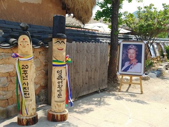 하회마을 곳곳에서 엘리자베스 영국여왕 방문 20주년을 기념하는 '사진·생일상 전시' '나의 여왕 포토존' 등 다양한 행사가 진행된다.