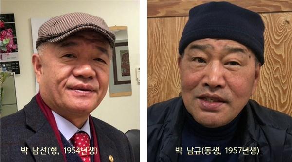 5.18 당시 도청 상황실장 박남선씨와 부상당했던 동생 박남규씨