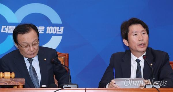 더불어민주당 이인영 원내대표가 13일 오전 국회에서 열린 최고위원회의에서 모두발언을 하고 있다. 왼쪽은 이해찬 대표.