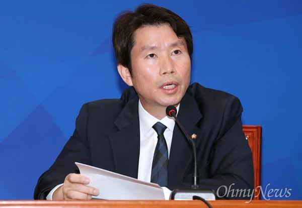 더불어민주당 이인영 원내대표가 13일 오전 국회에서 열린 최고위원회의에서 모두발언을 하고 있다.