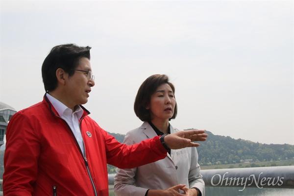 황교안 자유한국당 대표와 나경원 원내대표가 13일 오전 경북 구미시 선산읍 구미보 위에서 낙동강을 바라보며 대화를 나누고 있다.
