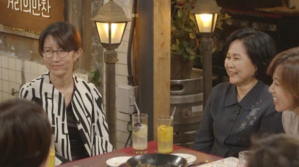 2019년 5월 10일 방송된 KBS <거리의 만찬> 성소수자 부모모임편 중 한 장면