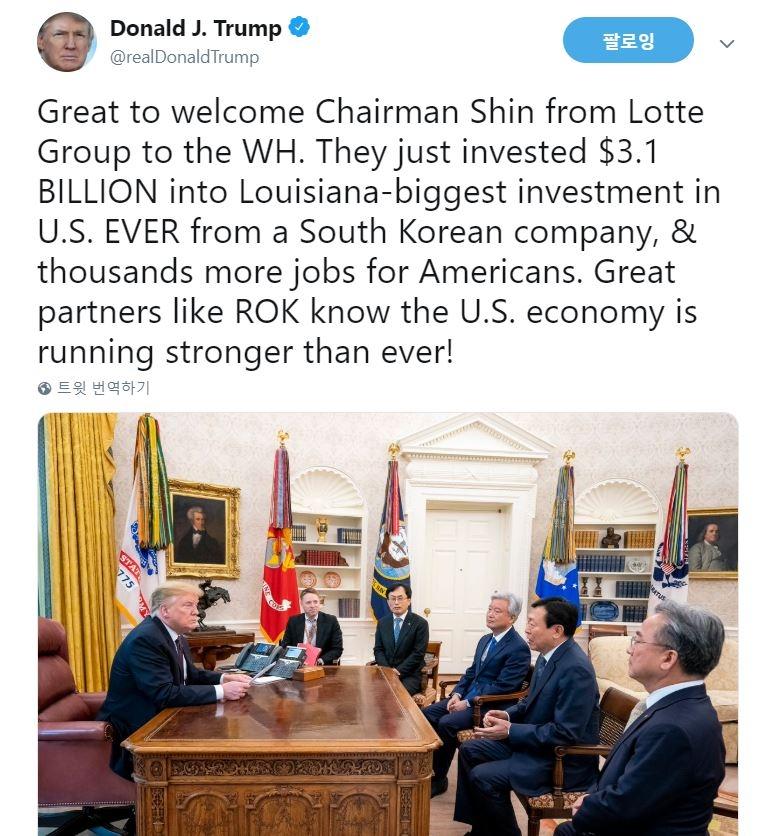 도널드 트럼프 미국 대통령이 현지시각 13일에 올린 트위터.
