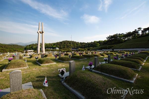 광주광역시 북구 국립5.18민주묘지.