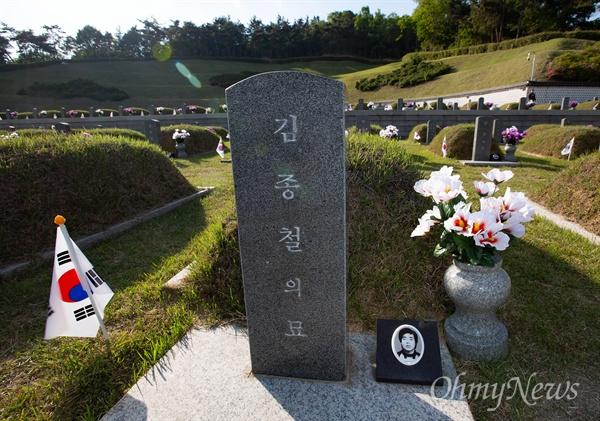 국립5.18묘지에 안장된 고 김종철 1980년 5월 27일 사망한 고 김종철씨(당시 18세, 자개가구점 종업원)가 광주광역시 북구 국립5.18민주묘지에 안장되어 있다.