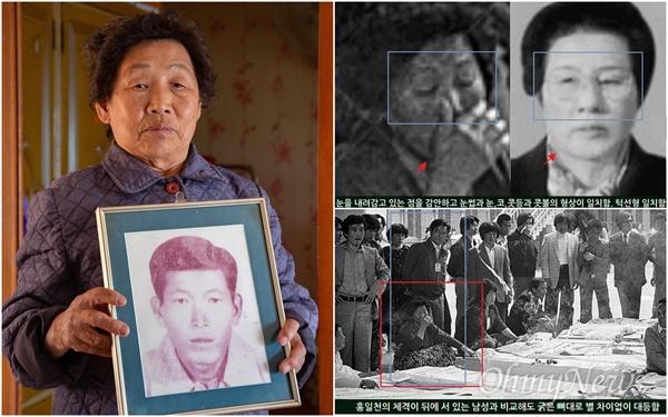 극우논객 지만원씨가 80년 5월 광주에서 찍힌 사진속 인물을 지목해 '139번 광수'(5.18당시 광주에 침투한 북한 특수군 부대원)로 이름붙이고, 김정일 첫째 부인 홍일천(김정일 첫째 부인)이라고 주장하고 있다.(오른쪽 사진) 그 사진속 인물인 79세 심복례씨(왼쪽 사진)는 현재 전남 해남에서 농사를 지으며 살고 있으며, 남편 고 김인태씨(당시 47세)는 장남 하숙비를 내기 위해 광주에 갔다가 5월 20일 광주교소도 부근에서 진압봉 등에 의해 심한 구타를 당해 사망했다.