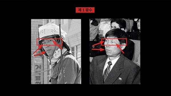 지만원씨가 동일인이라고 주장한 제1광수와 김창식.