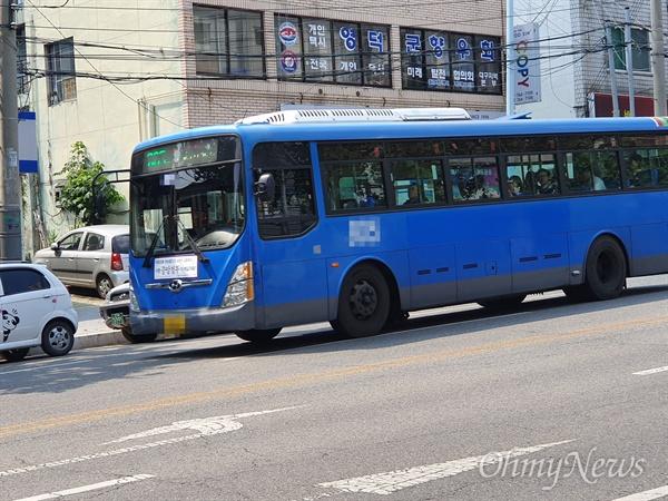 대구 시내버스 노조는 임금 4.0% 인상과 정년 63세 연장에 합의하고 오는 15일 예정이던 파업을 철회했다.