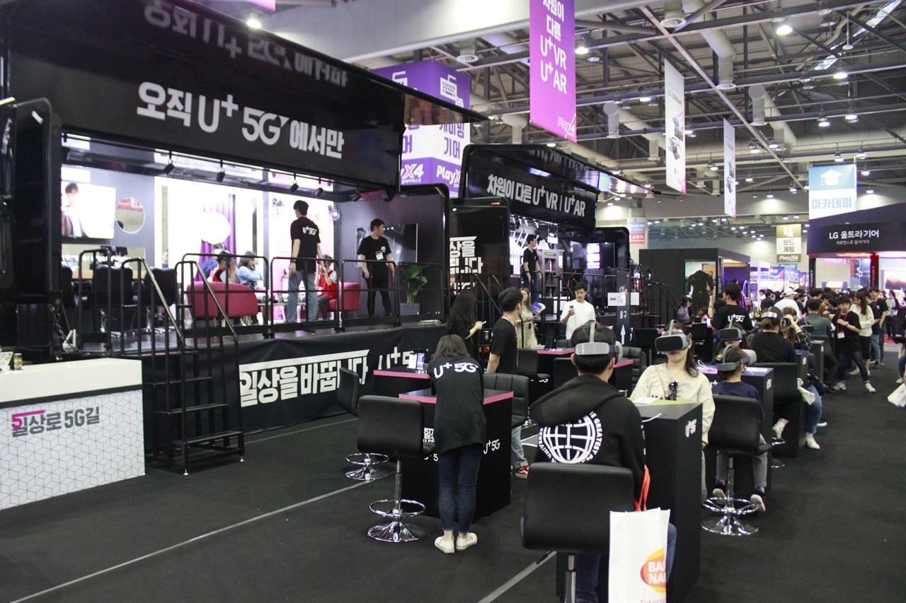 2019 플레이엑스포에서 LG U+는 5G 기술을 활용한 AR, VR 등 체험 부스를 운영했다.