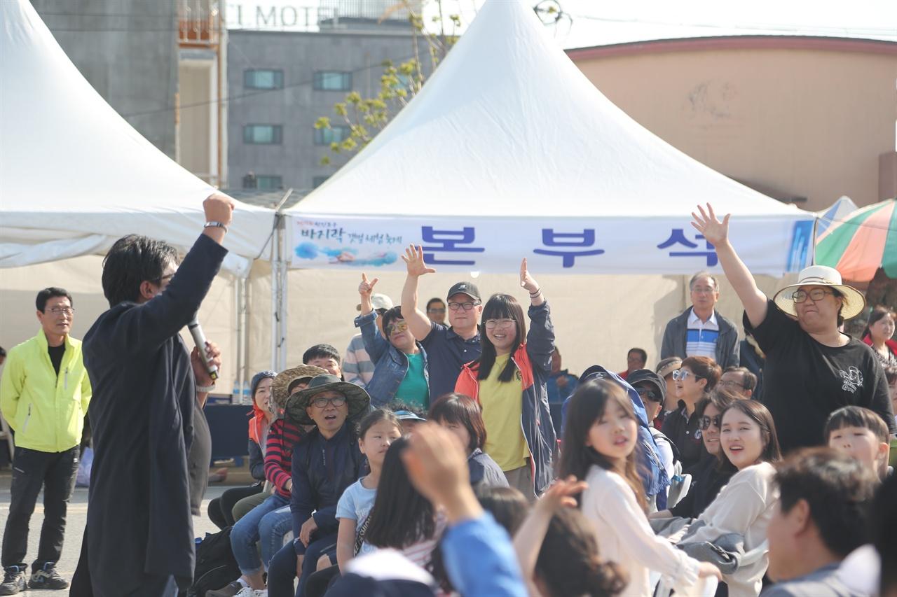지난 4일과 5일 이틀에 걸쳐 제15회 한진포구 바지락 갯벌축제가 열렸다.